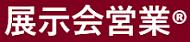 corp_logo_5