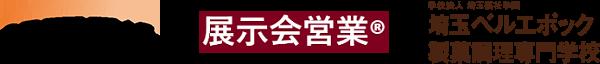 logo_scroll_2