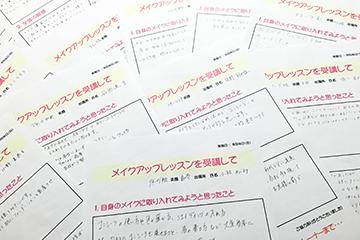 success_photo_5